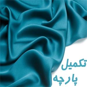 www.kimiyasun.ir
